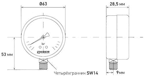 Манометр 610R Koer