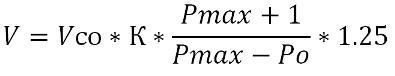 формула расчета объема расширительного бака