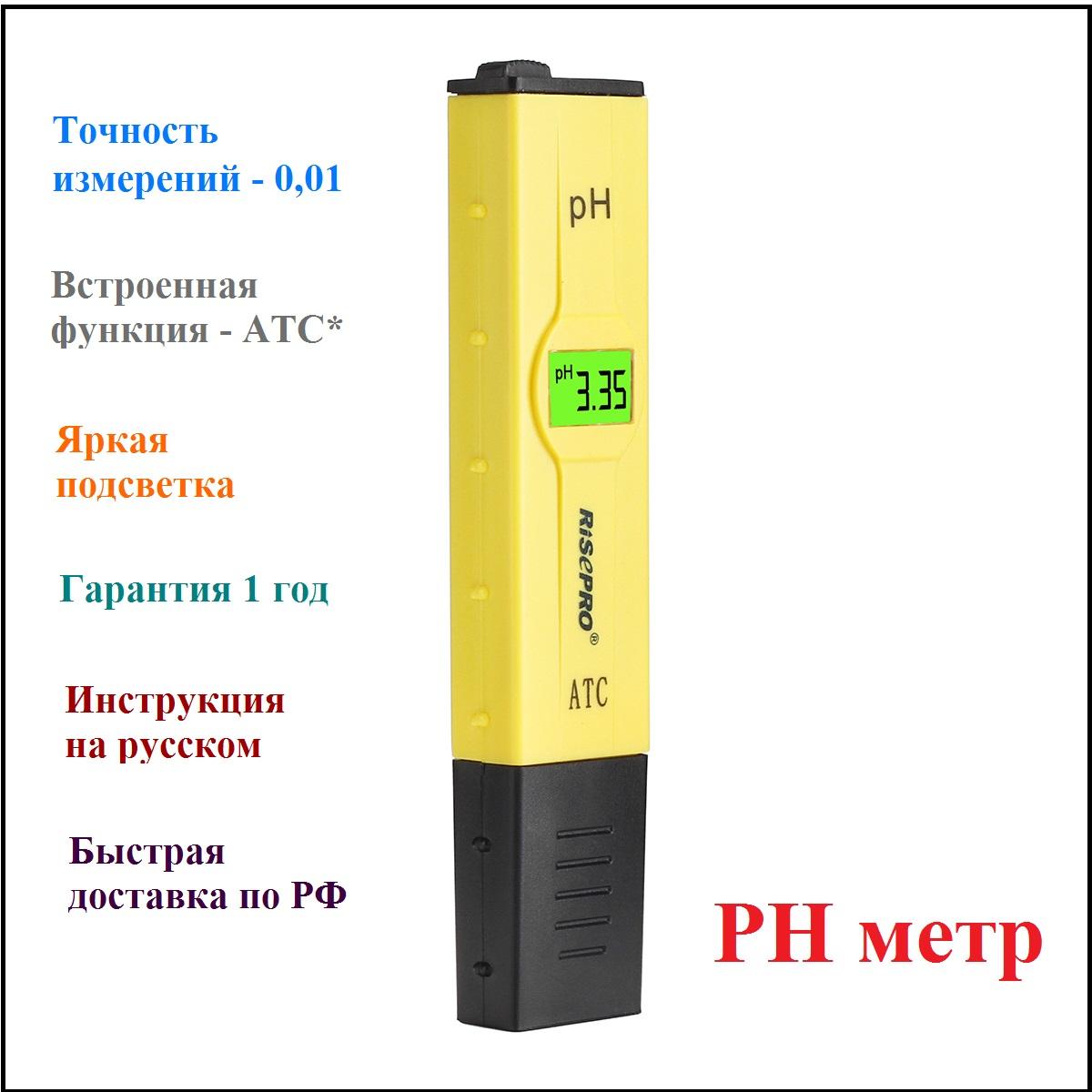 ph-2011y-1111