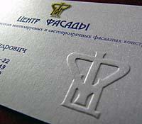 Создание визиток в Санкт-Петербурге