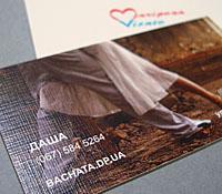 визитки Дизайнерский картон