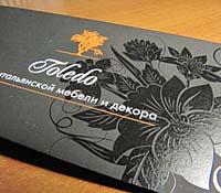 изготовление визиток в СПб