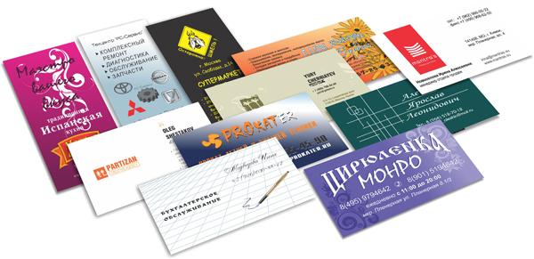 изготовление визиток в москве