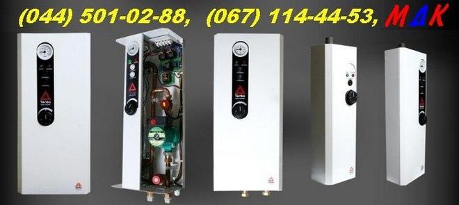 Широкий выбор электрических водогрейных котлов для бытовых систем отопления
