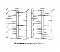 Шкаф для одежды МН-218-03-220