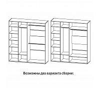 Шкаф для одежды МН-218-04-220