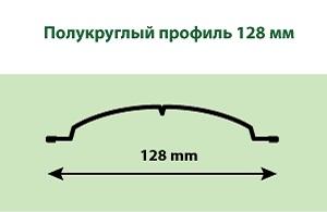 Евроштакетник Полукруглый радиусный ― схема профиля