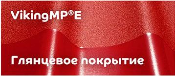 VikingMPE_struktura.jpg