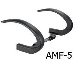Подлокотники АМФ-5