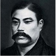 Ятаро Ивасаки