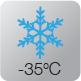 -35°С