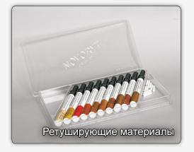 http://www.novoryt.info/images/catalog/03_retush_mater.jpg