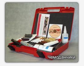 http://www.novoryt.info/images/catalog/09_cemodani.jpg