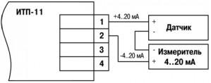 Схема подключения ИТП11