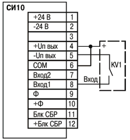 Подключение к входу коммутационных устройств: при работе от питающего напряжения прибора