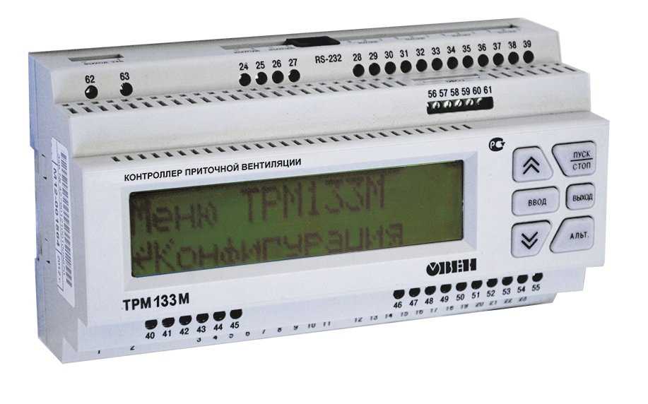 Контроллер приточной вентиляции ОВЕН ТРМ132М