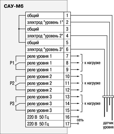 Схема подключения САУ-М6