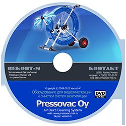 Pressovac CD 250