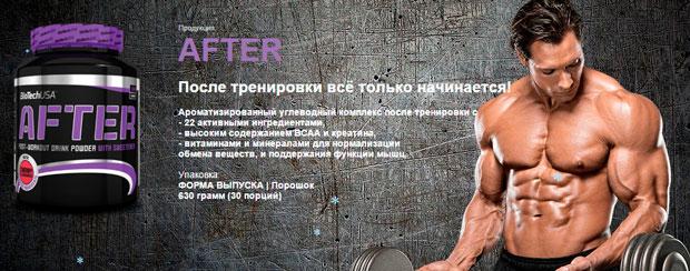 BioTech-USA-After-banner