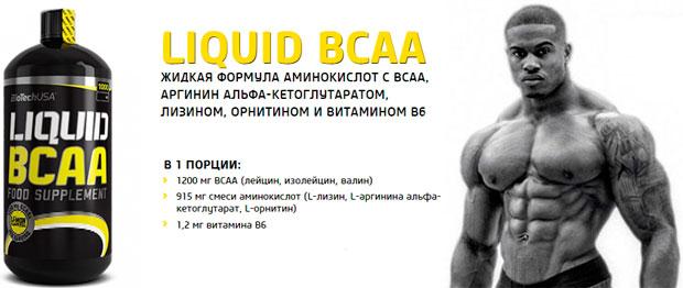 BioTech-USA-Liquid-BCAA-banner