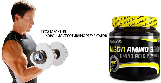BioTech-USA-Mega-Amino-3200-banner