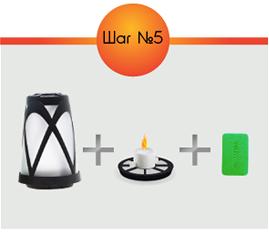 Используйте только с оригинальной свечой и фонарем РАПТОР®.