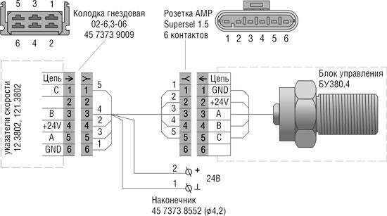 Схема подключения БСП3802.4