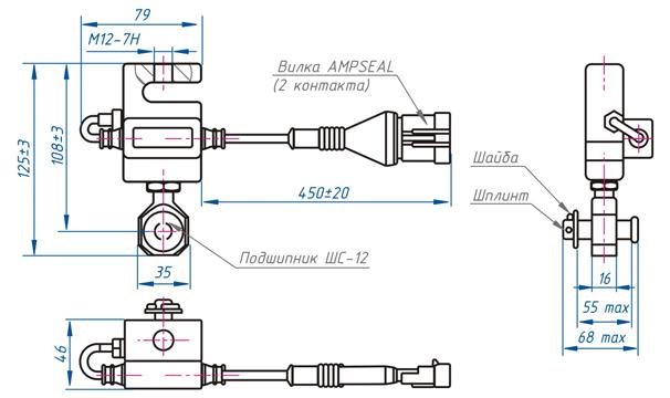 Габаритный чертеж датчика усилия ТСС
