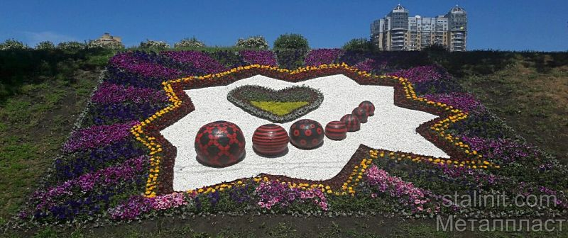 Клумба к Евровидению-2017, выполненная с использованием садового бордюра производста ООО Металпласт