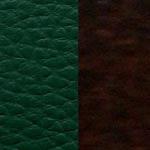 темно-зеленая/ дерево - венге