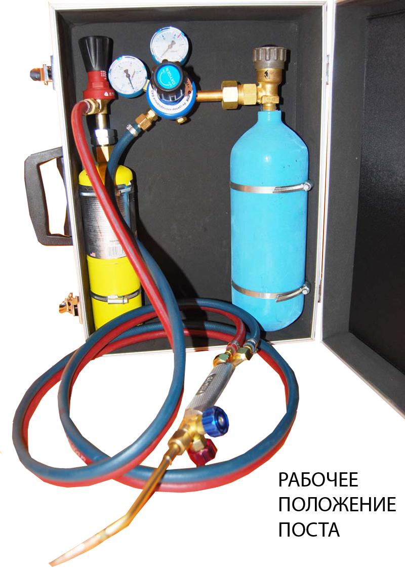 Переносной газосварочный пост ПГСП 2/0.5  К