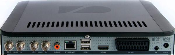 Цифровой спутниковый ресивер GS E501 (сервер)