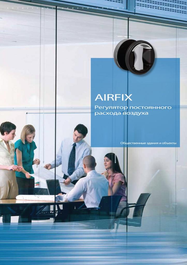 airfix1.jpg