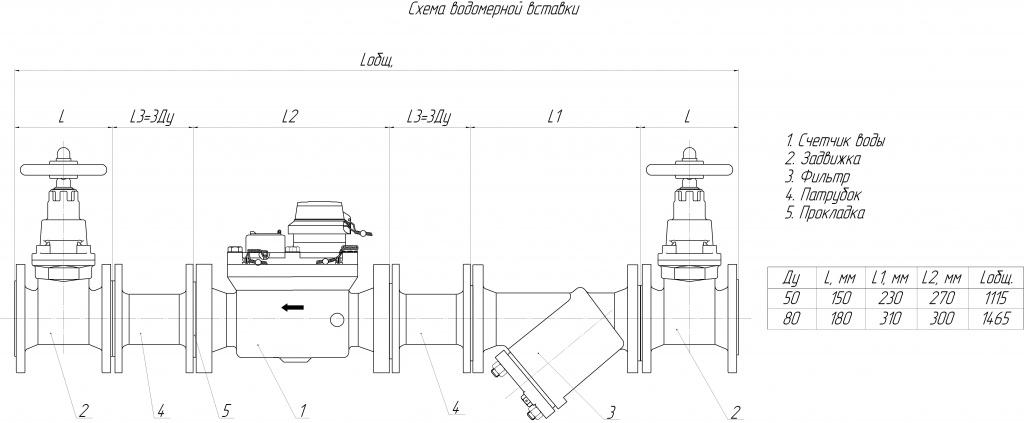Drawing_KVM2.jpg