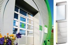 Секционные промышленные ворота АЛПС и АЛПСО