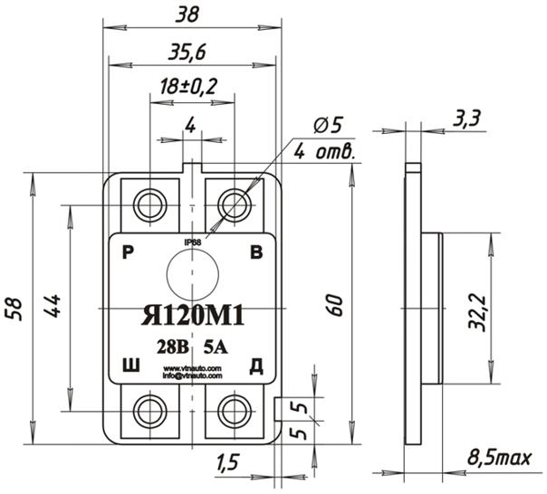 Габаритный чертеж регулятора Я120М1