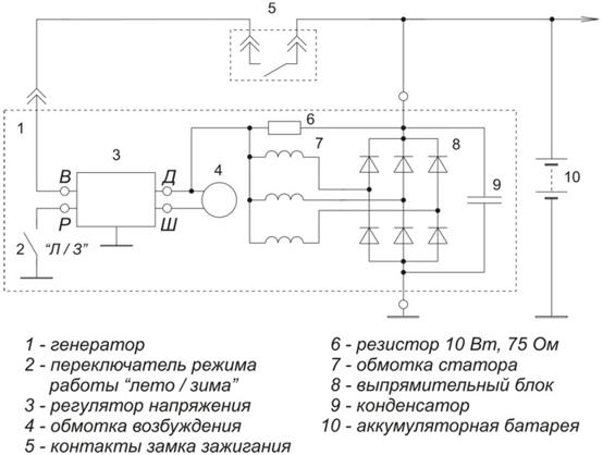 Схема включения регулятора Я120М1
