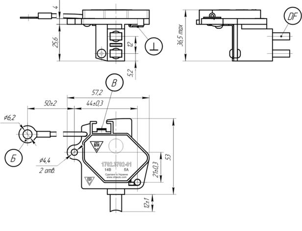 Габаритный чертеж регулятора напряжения 1702.3702-01