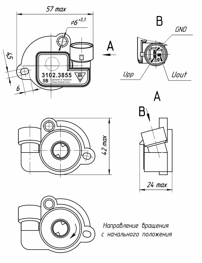 Габаритный чертеж бесконтактного датчика положения дроссельной заслонки 3102.3855