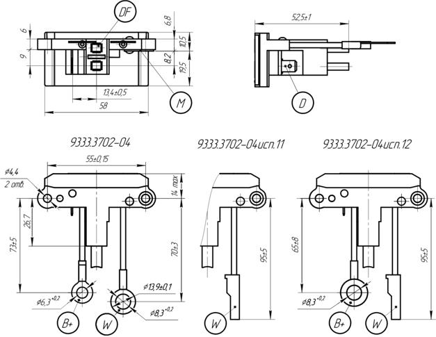 Габаритный чертеж регулятора напряжения 9333.3702-04