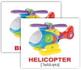helicopter_en_02.jpg