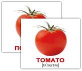 pomidor_en_rus_02.jpg