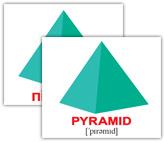 pyramid_en_ukr_02.jpg