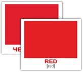 red-02.jpg