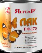 "Лак атмосферостійкий ПФ-170 ""Янтар"""