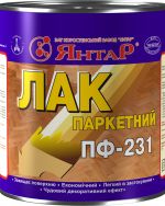 "Лак паркетний ПФ-231 ""Янтар"""