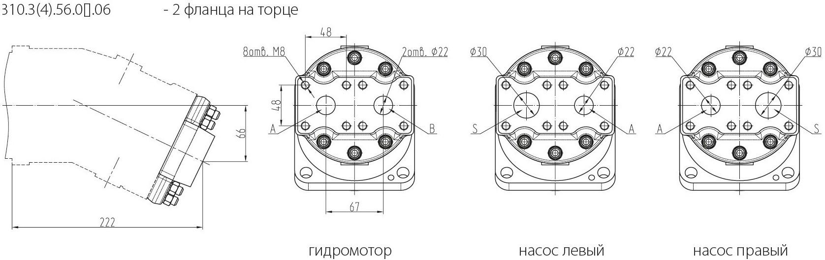 310.4.56.03.06 Присоединение рабочих линий встроенная аппаратура