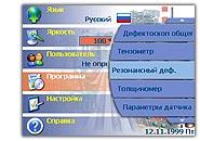 Томографик УД4-Т
