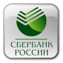 Картинки по запросу сбербанк россии