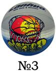 Basketball all 3